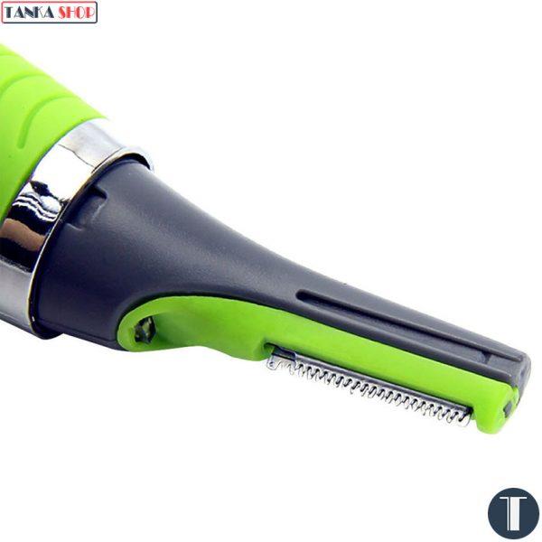 Máy cạo râu mini Micro Touches Max